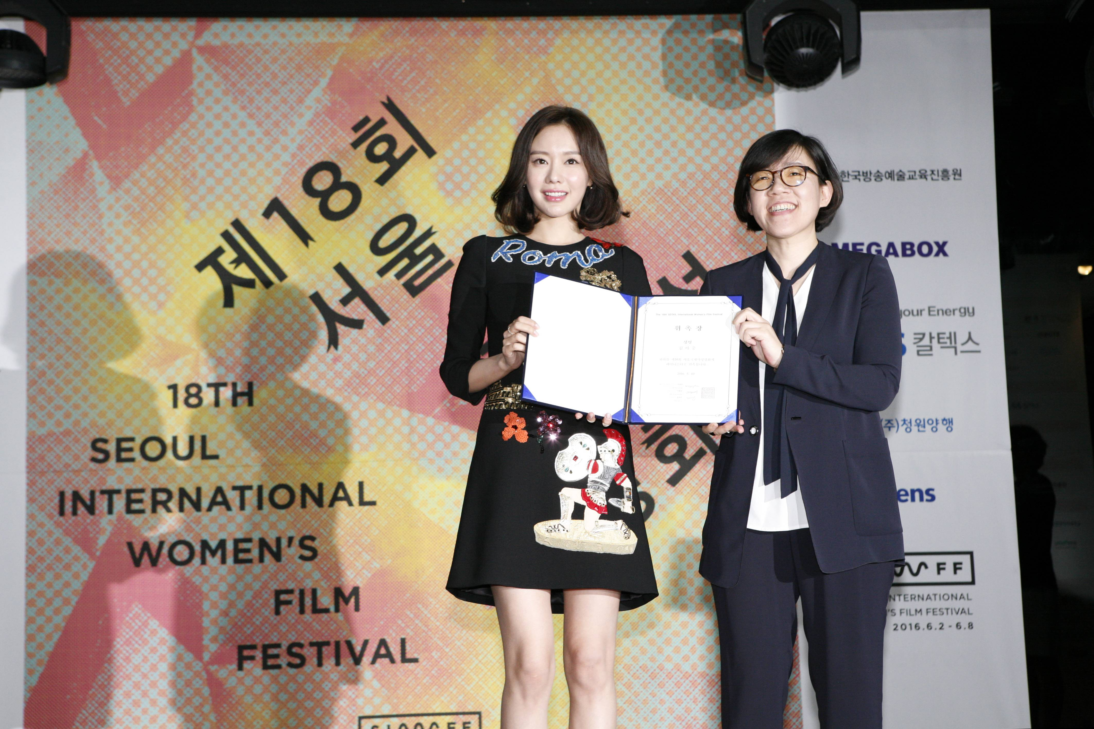 18th SIWFF Press Conference