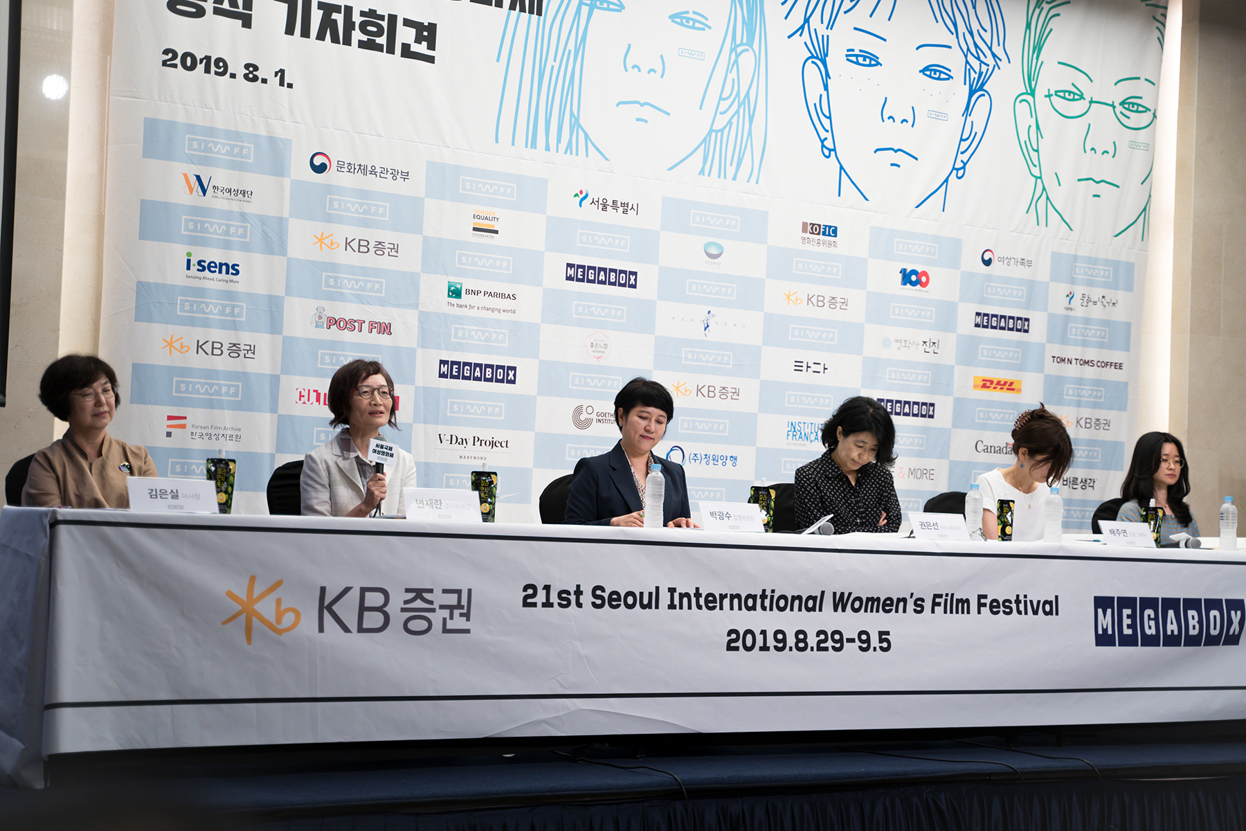 21st SIWFF Press Conference