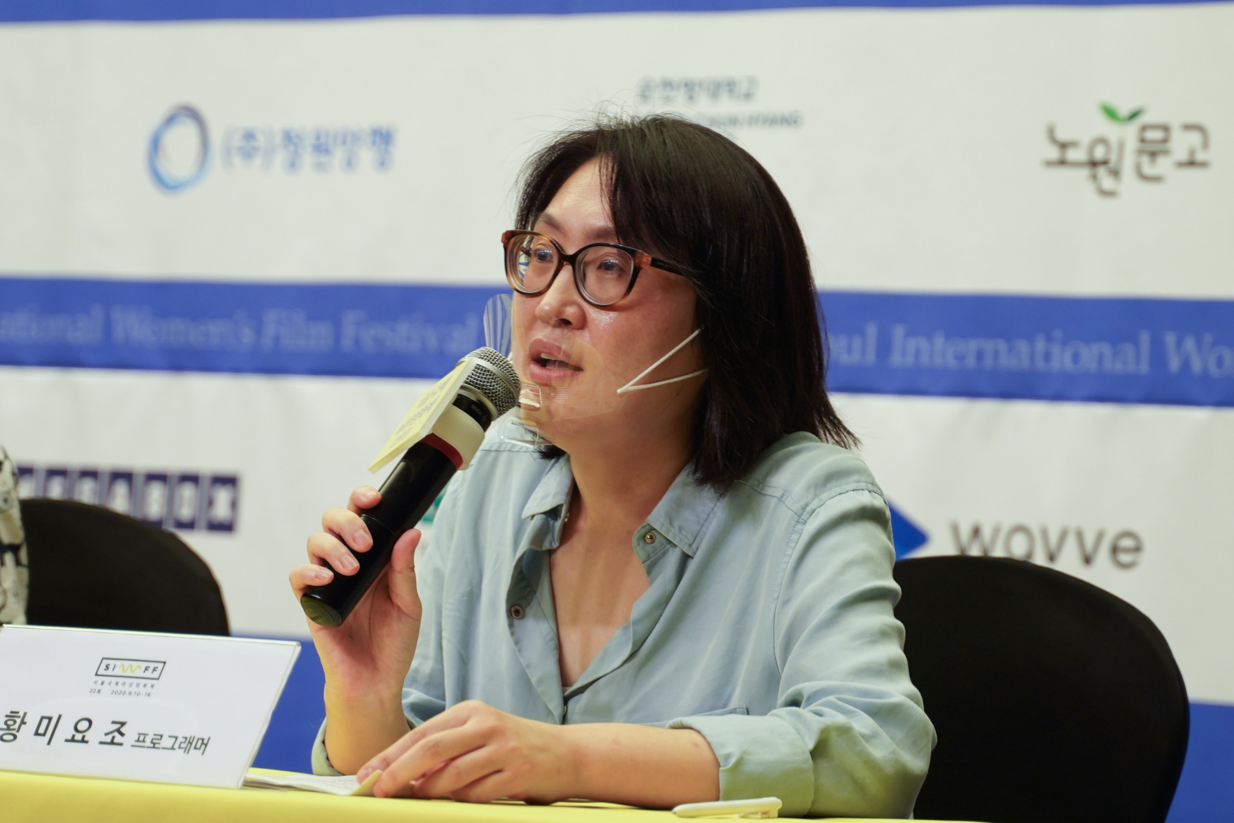 22nd SIWFF's Online Press Conference